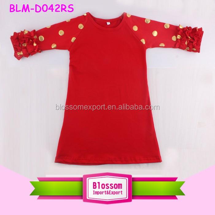 BLM-D042RS