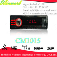 CM1015 factory wholesale univeral deckless car MP3 player with FM/USB/SD/MMC
