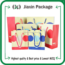 2015 customized art paper gift shopping bags pouch with drawstring