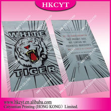 High quality white tiger 4g herbal incense bag/spice potpourri bag