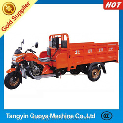 2014 Top sale 250cc three wheel motorcycle for cargo