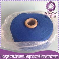 2015 new cotton/polyester blended yarn weaving for hammock