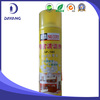 wholesale price DR. White SP-106 super spray kitchen cleaner