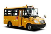 school bus for sales SLG6550XC4E