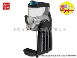 mini slush machine
