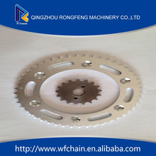 super quality hot sale motorcycle transmission parts, Chinese made motorcycle chain