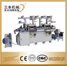 (SBM-240) 2-station automatic hot stamping machine with die cut, flat bed crew cut machine, roll to roll die cutting machine
