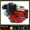 china factory price 168f gasoline engine 163cc with key-start