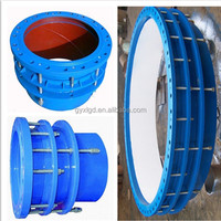 High quality telescoping steel couplings, Flanged dismantling joint