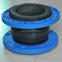 High Quality Flexible Rubber Flange Adapter