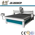 JX-2030CP reducción de los precios de plasma máquina