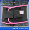 alibaba express Aofeite lumbar belt lumbar traction belt lumbar vertebrae belt with CE/BV/FDA/ISO9001 certification