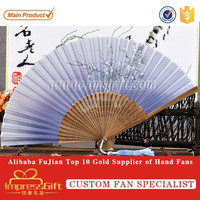 fine polished bamboo foliding fan with 4c paper print