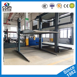 2-floor car parking sideways-moving and lifting type/PLC-control puzzle car parking system/automatic car parking solution