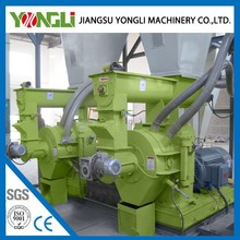 Jiangsu yongli CE ISO approved new design complete wood pellet production line