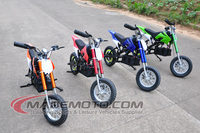 200W Kids Electric Dirt Bike/Electric Pocket Bike for Cheap Sale