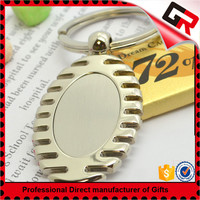 New fashion products detachable keyring