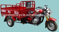 2014 New 3 wheel motorcycle made in China