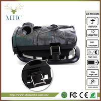 Smallest Hidden Camera With Sim Card Gsm Hunting Camera Support Mms/Smtp/Ftp For Security Surveillance