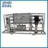 ZHP 2000lph New customize factory water activated carbon filter