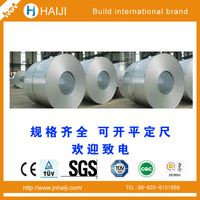 High quality Secondary Regular Spangle Galvanized Steel Coils/GI Steel