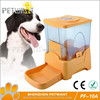 2015 large recordable automatic 4 time dog feed