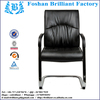 designer chair and man and animal mating with wire chair china wholesale chairs BF-8927B-3