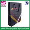 fancy cheap nylon handle gift paper bag manufacturer