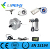 80cc engine kit bicycle geared motor conversion kit