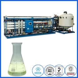 sea water RO treatment antiscalants