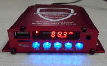 car amplifier AP-614