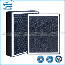 HAVC activated carbon air filters remover odor