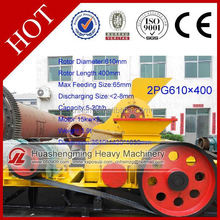 HSM ISO CE Professional Manufacture mix feeding size 70mm sand roller crusher machine