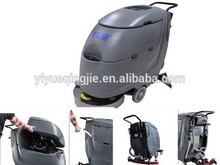 Máquina limpiadora de piso automática para hotel