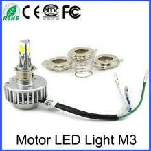 Advanced Motorcycle LED lamp 2000LM/2500LM Motorcycle Hi/Lo Beam lamp COB LED lamp Golden Yellow/White 3000k 6000K 8V-36V