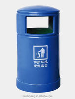 Outdoor round decorative fiberglass recycling garbagr bin for sale