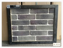 new type cement face brick