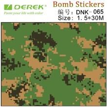 Sticker bomb Cartoon Show / Sticker Bomb stickers Air Free/ sticker vinyl sheets/ Size: 1.5 M Width by 30 M Length