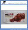 New Hot sales food grade beef jerky bag