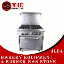 Shentop Commercial kitchen equipment SS 4 burner gas stove with oven STPP-JLD4 gas range with 4 burner & oven