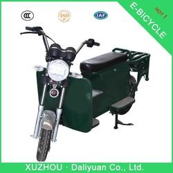 electric three wheel motorcycle three wheel electric vehicle