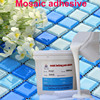 best quality hot sale adhesive for vinyl flooring mosaic mesh wholesale