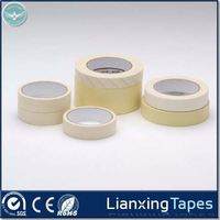 China wholesale brown masking tape