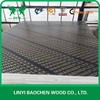 waterproof shuttering film faced plywood for construction materials/ concrete formwork plywood for building