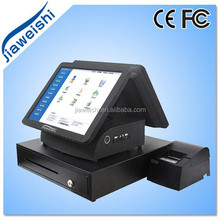 """Cheap 15""""/17"""" POS Terminal All in One Dual Touch Screen Payment Solutions"""