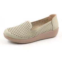 Ancianas zapatos con PU superior