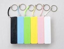(Factory direct) power bankomotional Gift perfume 2600mah , Mini Keychain Manual for Power Bank Battery Charger