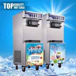 China Ali air pump soft ice cream machine spare parts for sale
