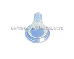 FDA baby small silicone nipple