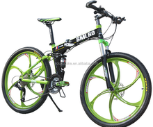 Hot sell 26 inch Aluminum frame mountain bike /Magnesium alloy rims bicycle/27speed folding